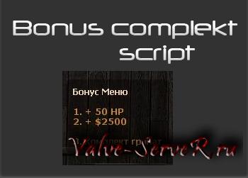 Bonus complecto v.1.0