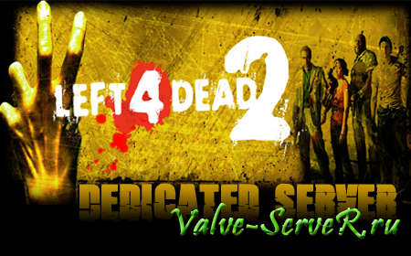 Left 4 Dead 2 Dedicated server (14.12)