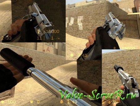 Скин оружия для USP-Beretta M92