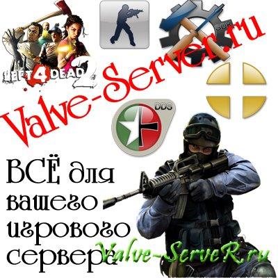 Спрей Valve-ServeR.ru