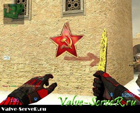 Спрей СССР