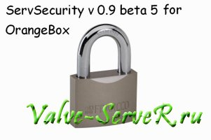ServSecurity_0.9_beta_5