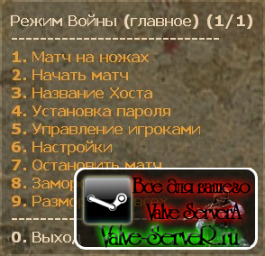 WarMode_Ru - Version 1.0