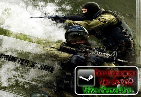 Counter-Strike никогда не забудут