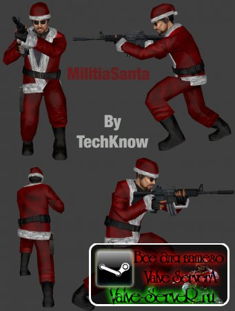 MilitiaSanta