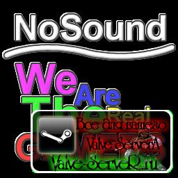 Спрей NoSound