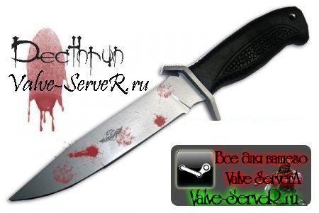 Server DeathRun by JustMan