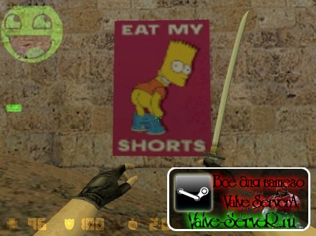 Спрей Eat My Shorts(bart) для CS 1.6