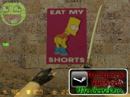 Спрей Eat My Shorts(bart) для CS 1.6