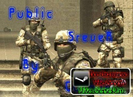 Готовый Public сервер by Co[nt]eR