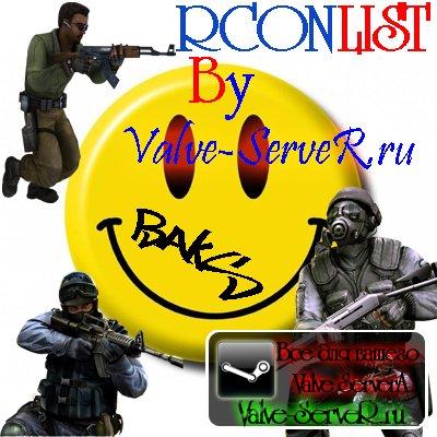 RCONLIST By Valve-ServeR.Ru