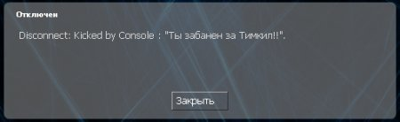 Tk Ban Steam [бан за тимкил]