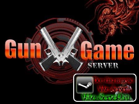 Готовый CS 1.6 сервер Gun Game 2010