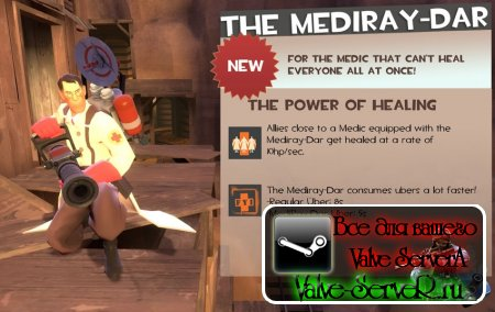 [TF2] The Mediray-Dar