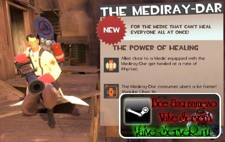 [TF2] The Mediray-Dar