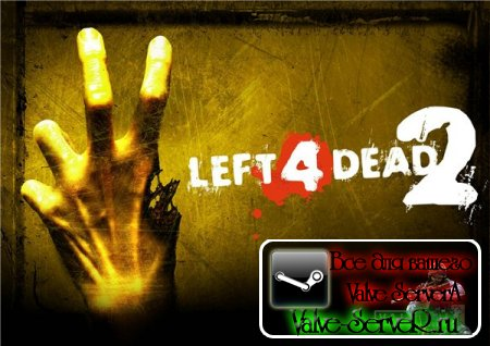 [L4D2] Switch Players