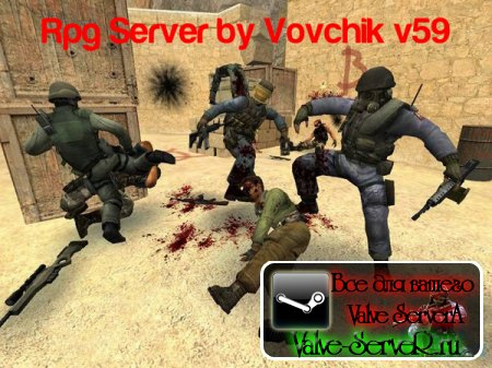 Rpg Server by Vovchik v59