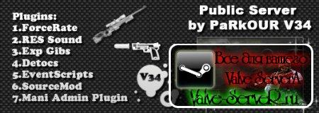 Паблик сервер для старой CS:S v34 by PaRkOUR