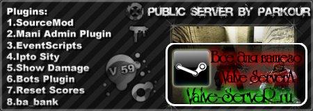Public Server (c) PaRkOUR V59
