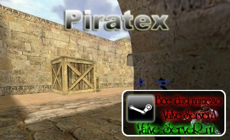 Чит Piratex для CS 1.6