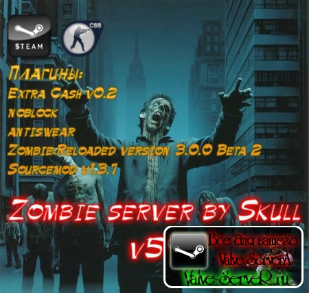 Steam||Zombie server by Skull v59