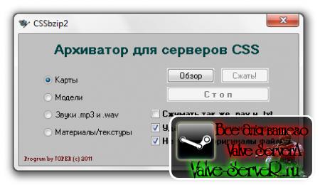 CSSbzip2 v1.2
