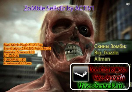 ZoMbIe SeRvEr by ACTIV1