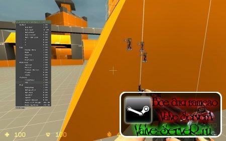 Чит Valvehack 23/2/11 для CS:S