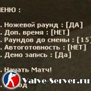 AceMatch 7.7.777 (RUS + доп. меню)