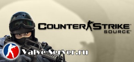Counter-Strike Source v.62 No-Steam Чистая сборка (2011) PC
