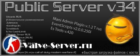 Готовый Public сервер для старой css v34