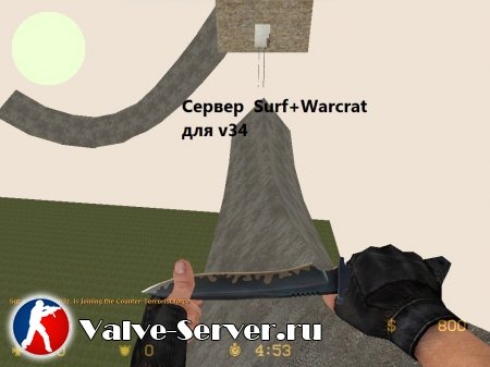 Surf+Warcrat server