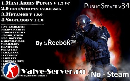 Готовый (Public) сервер для css (v34) (No - Steam)