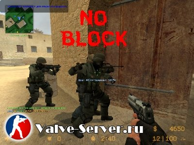 NoBlock Team Only