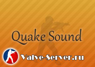 [SM]Quake Sound v1.8
