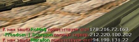 Players_info