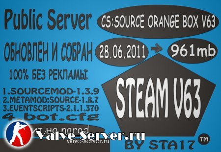 CS:Source OrangeBox Steam v63 Public SERVER (28.06.2011)