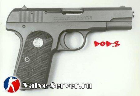 [DODS] Pistols [обеспечивает всех пистолетами]