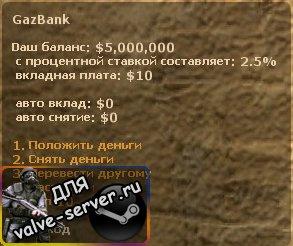 CSS Bank v1.4.4