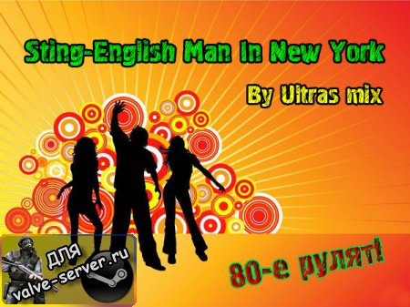 Sting-English Man In New York By Ultras mix