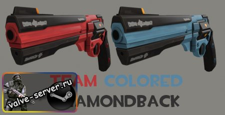 Team Colored Diamondback