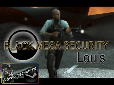 "Скин Льюиса ""Black Mesa Security"" для Left 4 Dead"