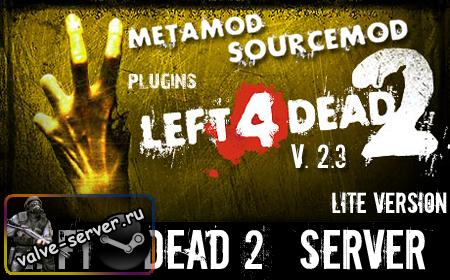 [L4D2] server LITE (V.2.3) [steam и no-steam]