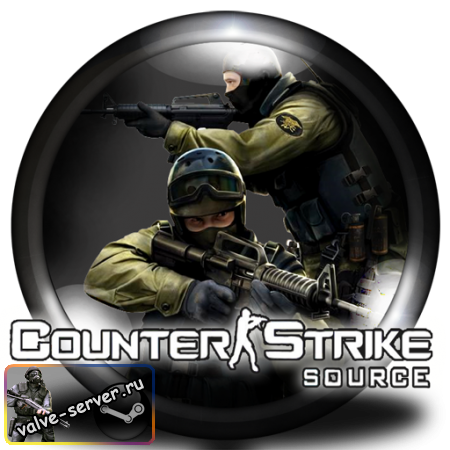 Counter-Strike Source v.64 Чистая сборка (2011) PC