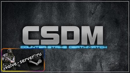 CSDM server by Snoop1k