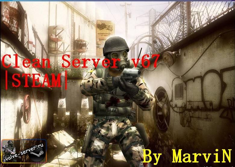 Мониторинг серверы для css v67 бесплатный хостинг с ruby