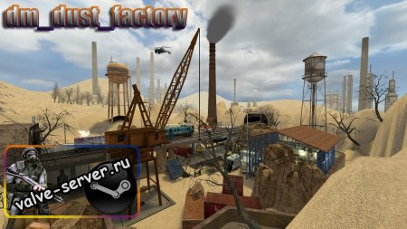 Карта dm_dust_factory для CSS