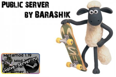 All day Public server fix by BARASHIK