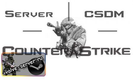 CSDM server by SPARTA