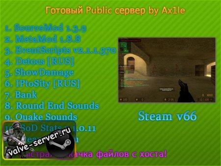 Public Server by Ax1le v66